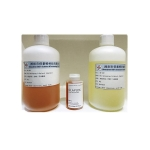 Olaplex Ingredient Bis-Aminopropyl Diglycol Dimale